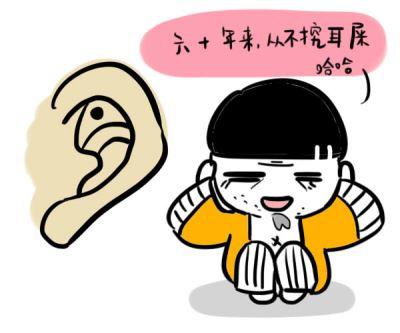 男人耳朵长痣代表什么 男人耳朵长痣好不好 男人耳朵长痣图解_简单知识网